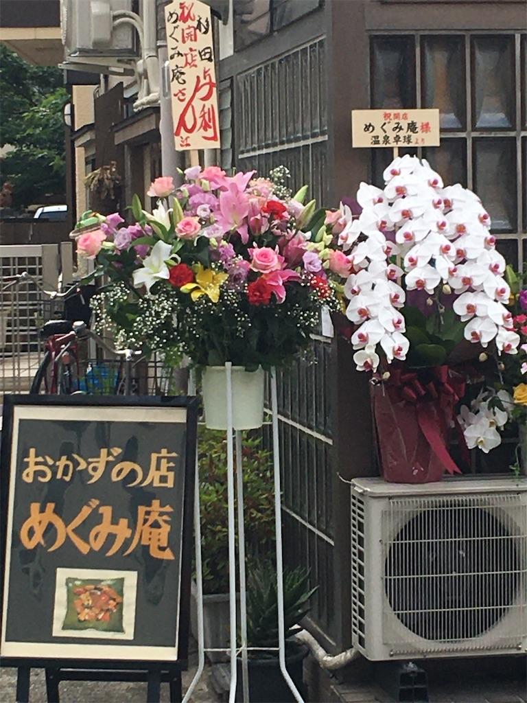 f:id:TokuheiKumagai:20200620225223j:plain