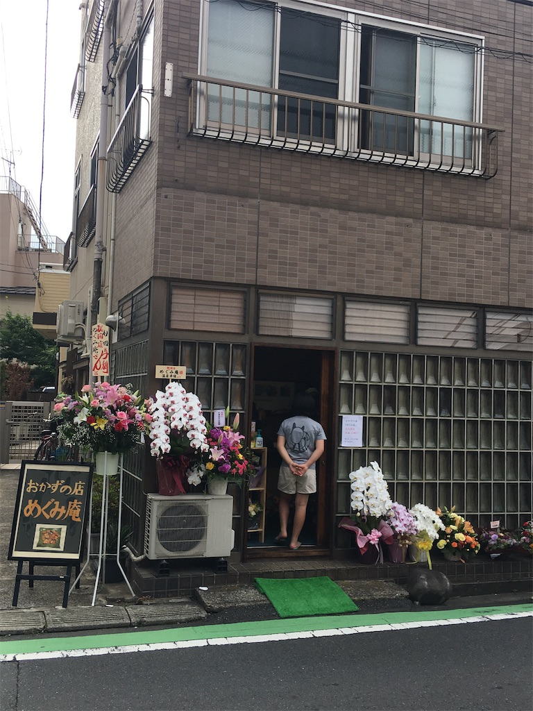 f:id:TokuheiKumagai:20200620225236j:plain