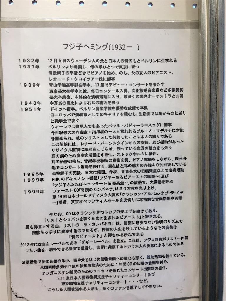 f:id:TokuheiKumagai:20200620225252j:plain