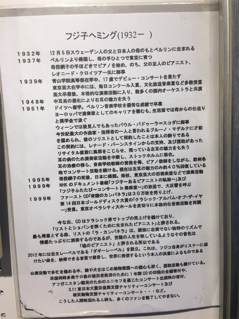 f:id:TokuheiKumagai:20200620225257j:plain