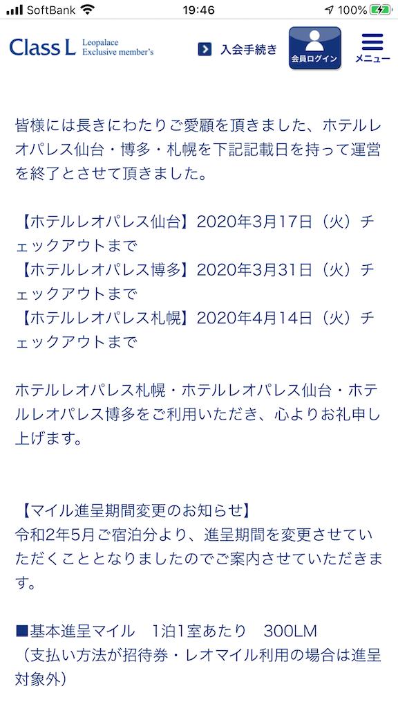 f:id:TokuheiKumagai:20200623210202p:plain