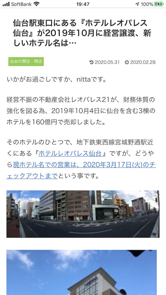 f:id:TokuheiKumagai:20200623210207p:plain