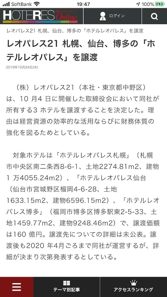 f:id:TokuheiKumagai:20200623210212p:plain