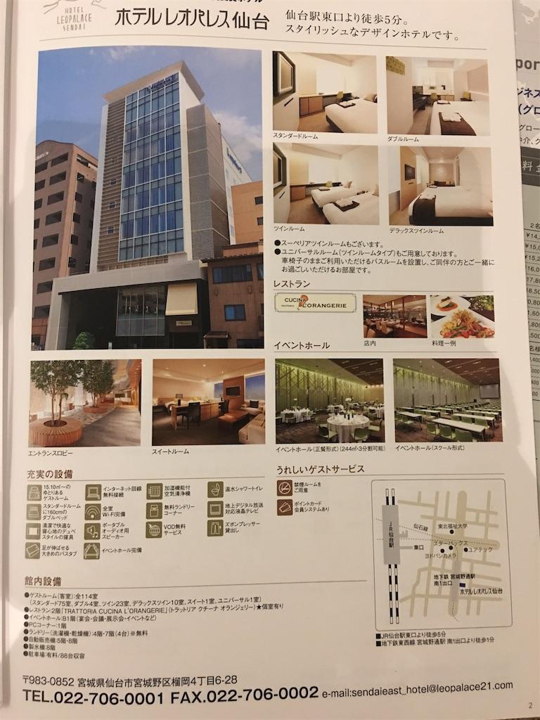f:id:TokuheiKumagai:20200623210650j:plain