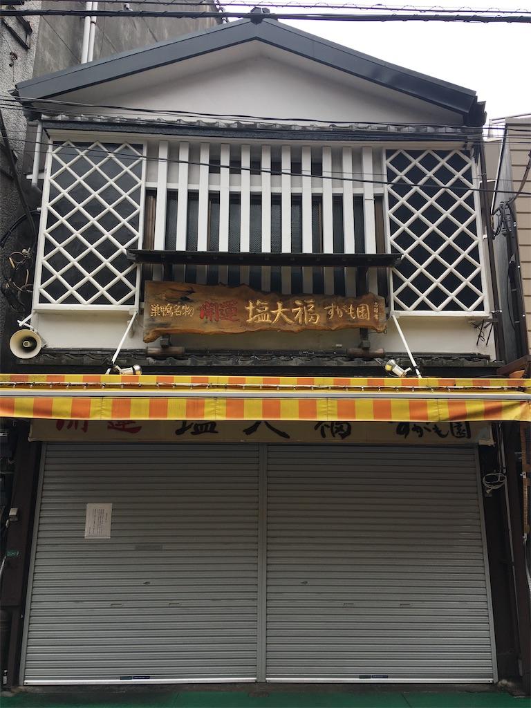 f:id:TokuheiKumagai:20200625202855j:plain
