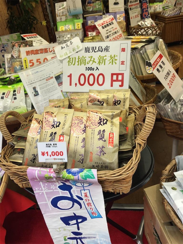 f:id:TokuheiKumagai:20200625202859j:plain