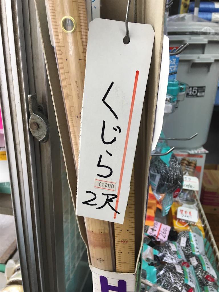 f:id:TokuheiKumagai:20200625202957j:plain