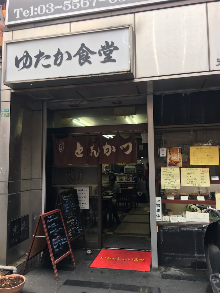 f:id:TokuheiKumagai:20200625203004j:plain
