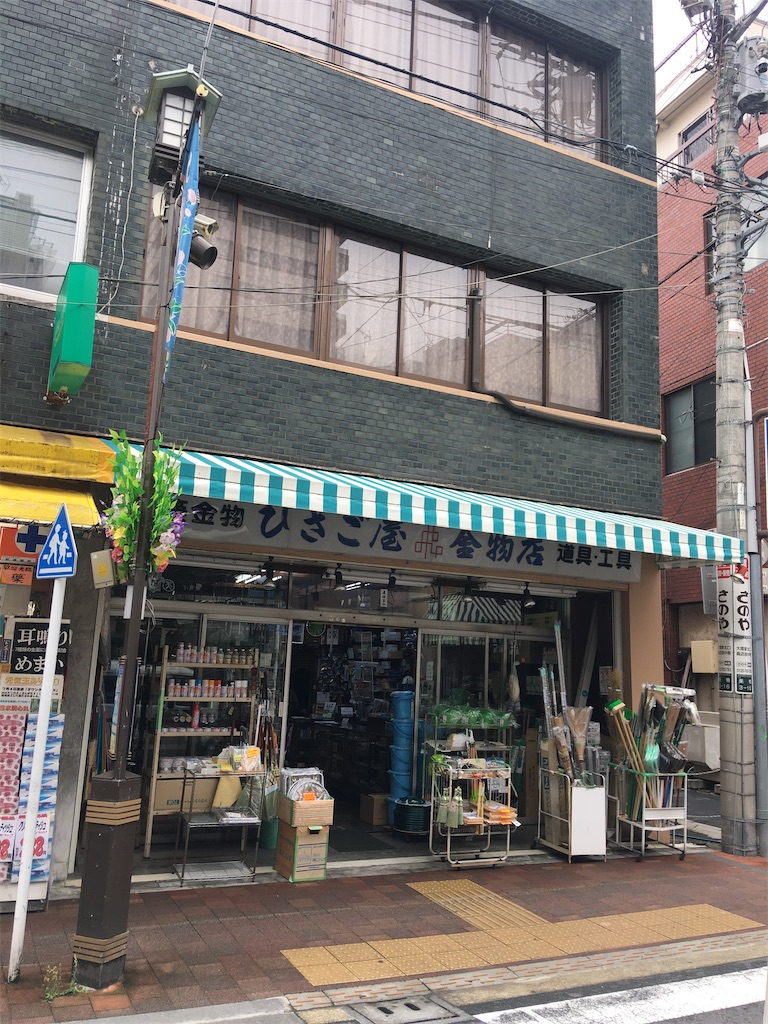 f:id:TokuheiKumagai:20200625203007j:plain