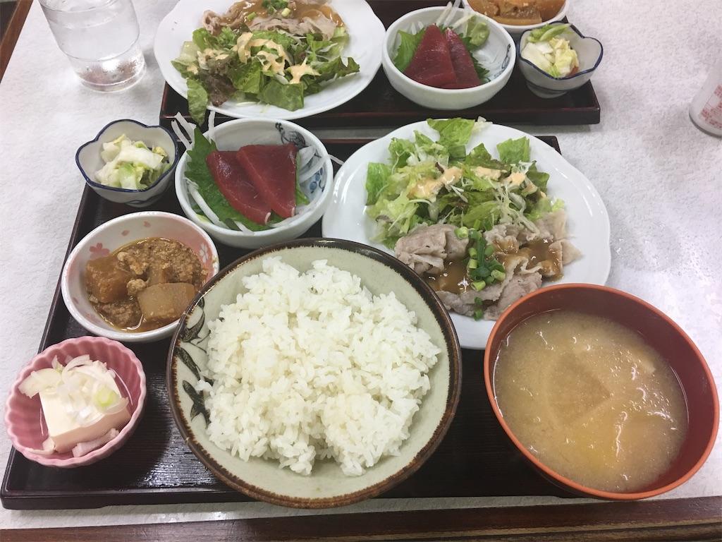 f:id:TokuheiKumagai:20200625203016j:plain
