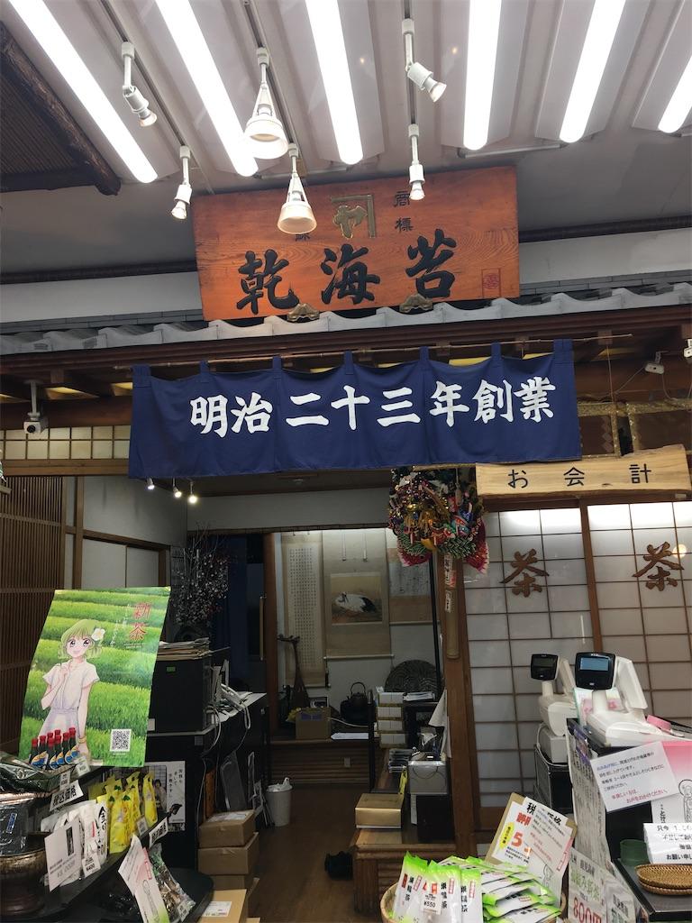 f:id:TokuheiKumagai:20200625203058j:plain