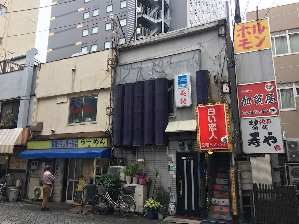 f:id:TokuheiKumagai:20200625203109j:plain