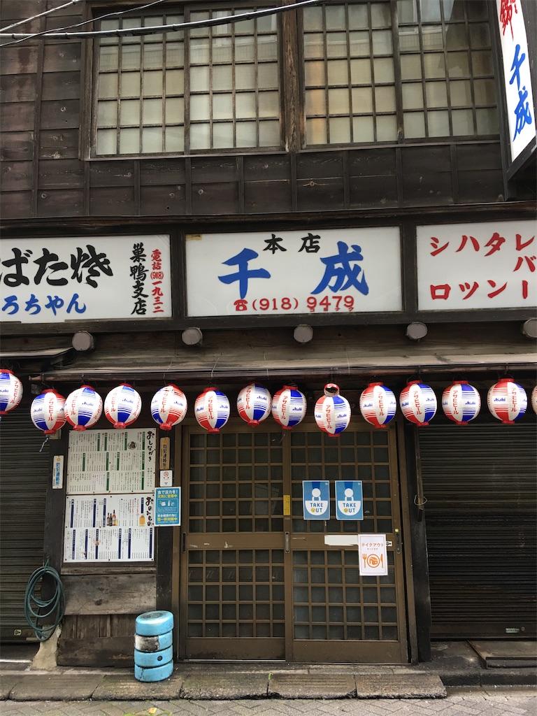 f:id:TokuheiKumagai:20200625203121j:plain