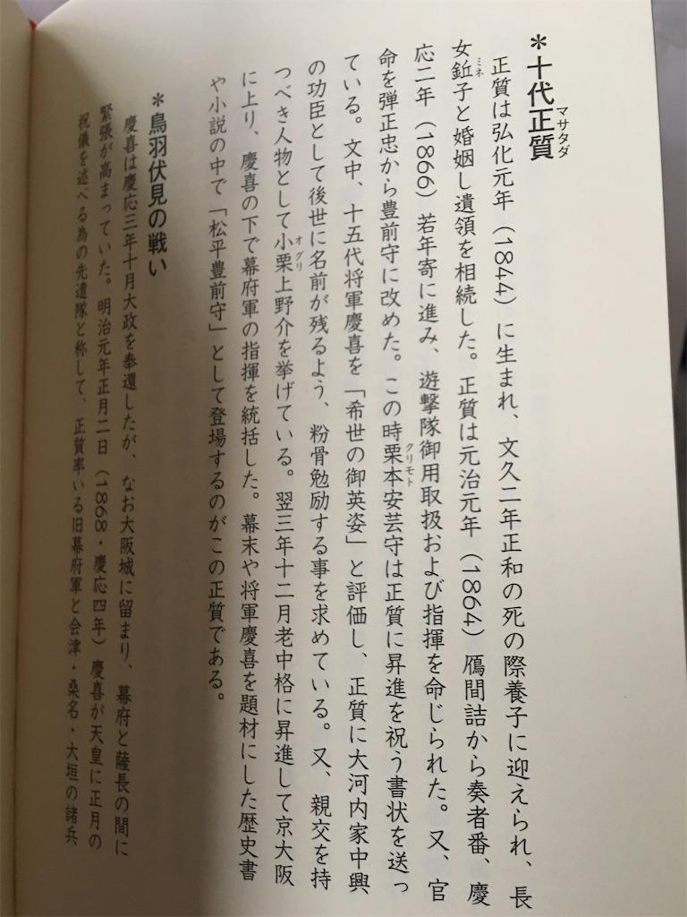 f:id:TokuheiKumagai:20200627230605j:plain