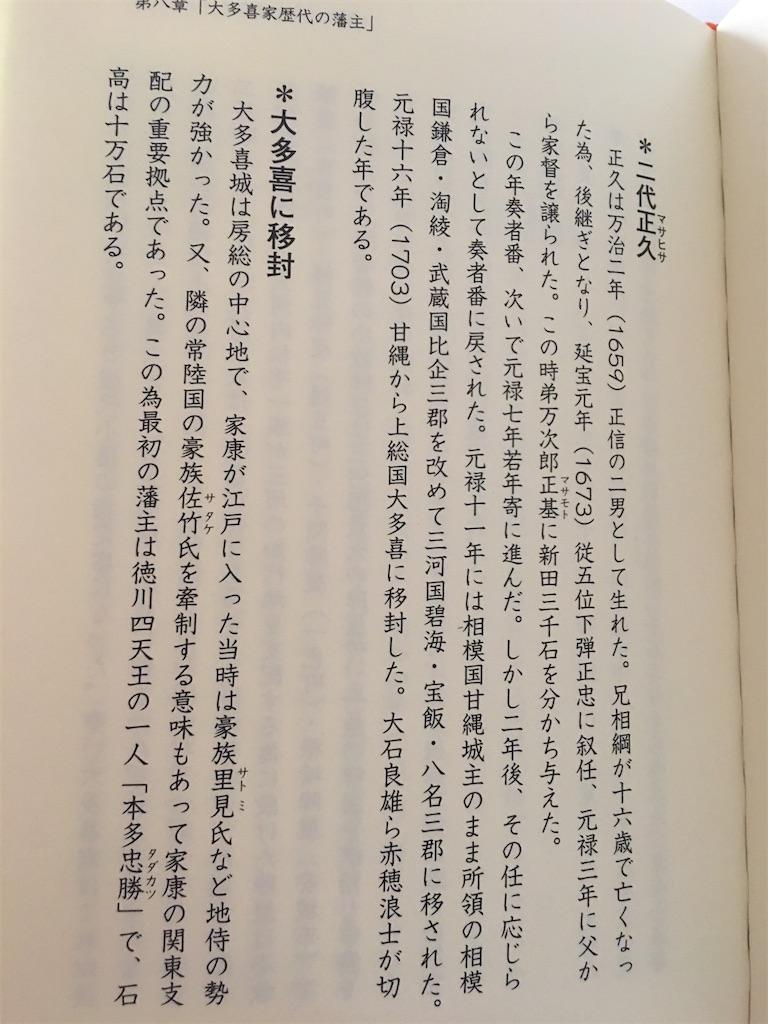 f:id:TokuheiKumagai:20200627230713j:plain