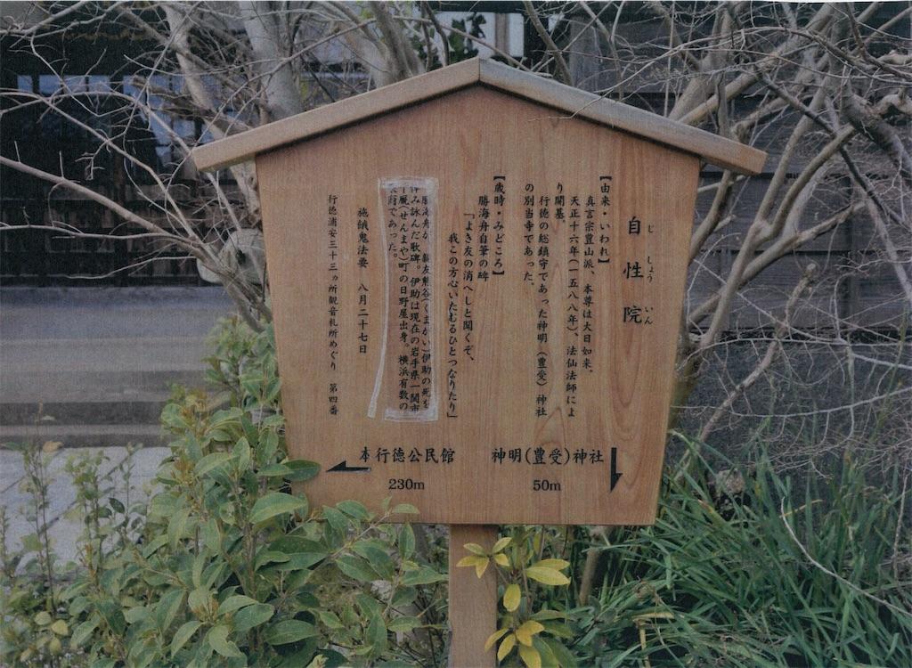 f:id:TokuheiKumagai:20200630200243j:plain