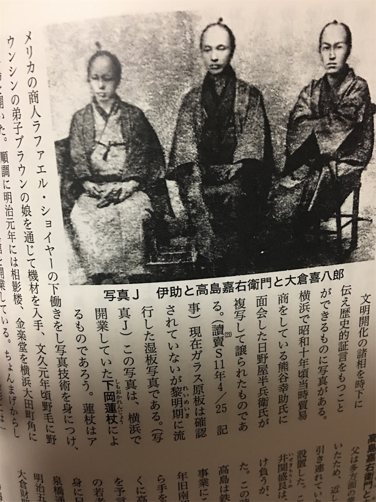 f:id:TokuheiKumagai:20200630202700j:plain