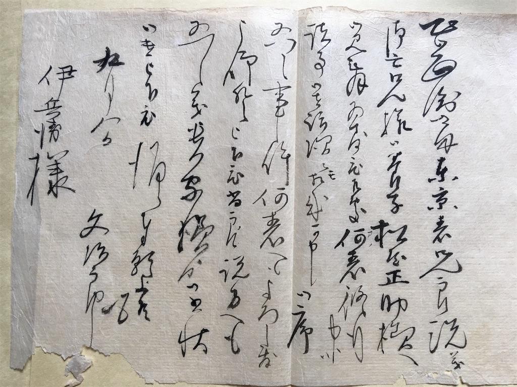f:id:TokuheiKumagai:20200630202726j:plain