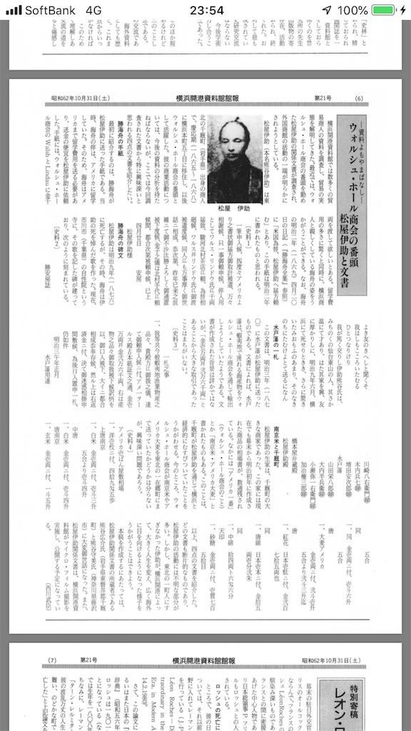 f:id:TokuheiKumagai:20200630202748j:plain