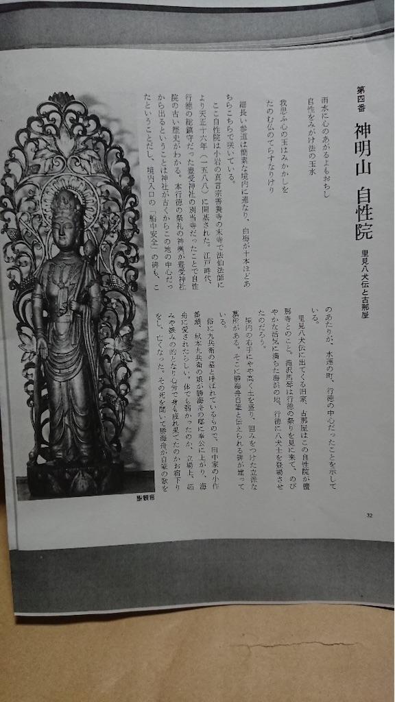 f:id:TokuheiKumagai:20200630202800j:plain