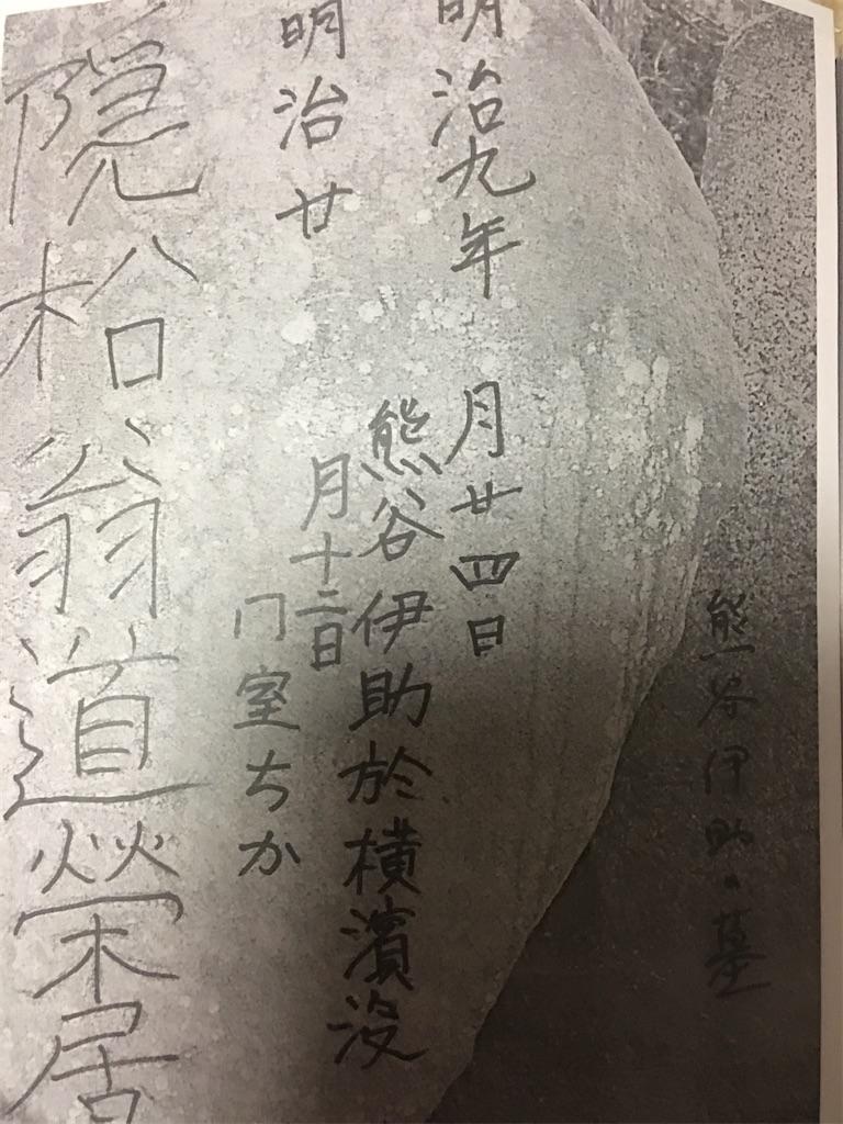 f:id:TokuheiKumagai:20200630202809j:plain