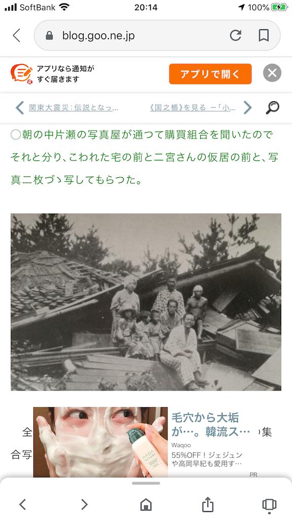 f:id:TokuheiKumagai:20200701205726p:plain