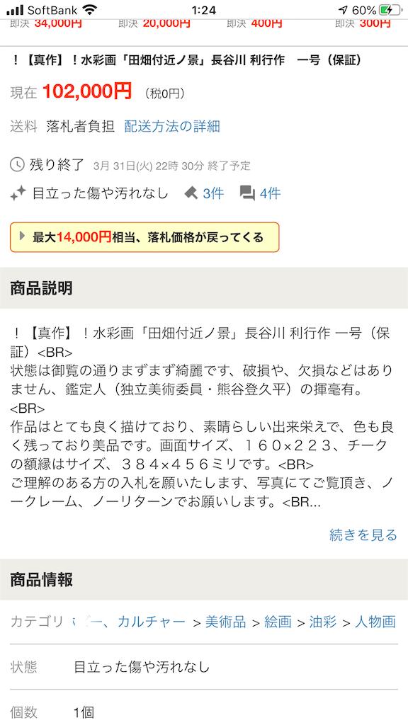 f:id:TokuheiKumagai:20200702012709p:plain