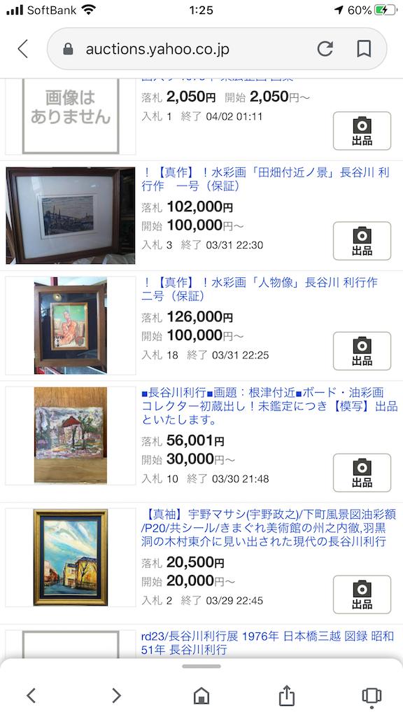 f:id:TokuheiKumagai:20200702013148p:plain