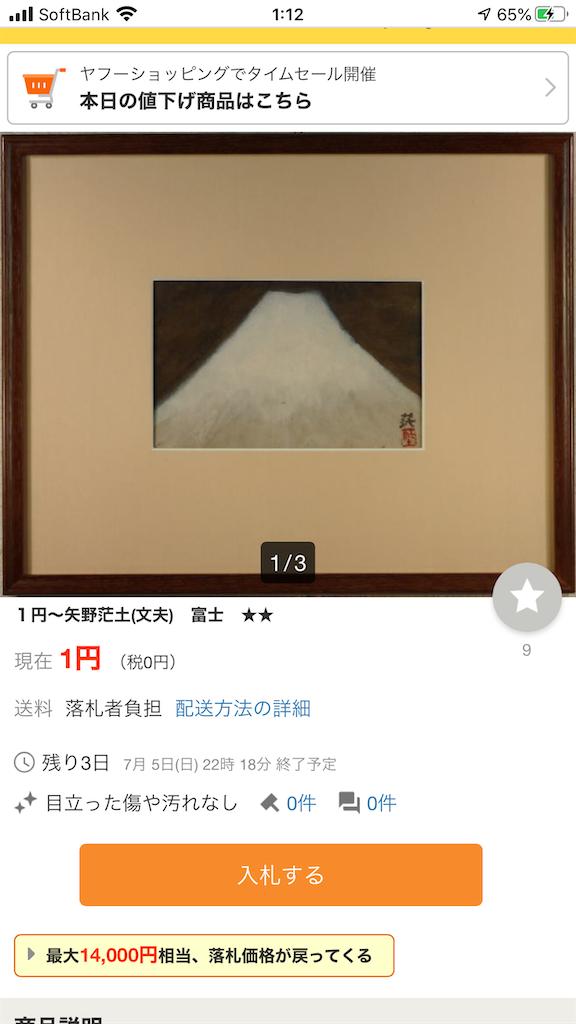 f:id:TokuheiKumagai:20200702013218p:plain