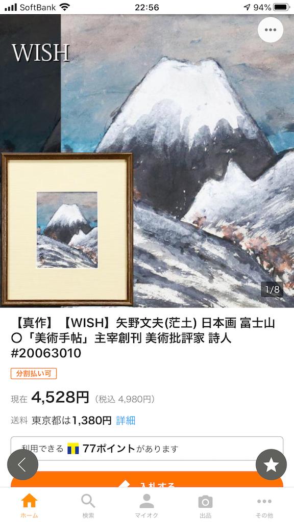 f:id:TokuheiKumagai:20200702013222p:plain