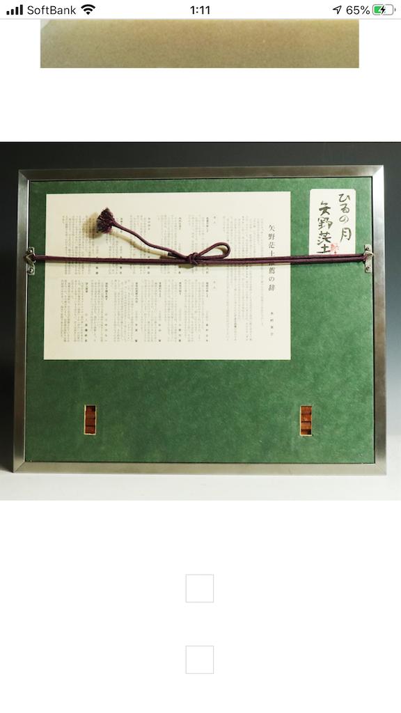 f:id:TokuheiKumagai:20200702013237p:plain