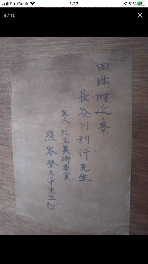 f:id:TokuheiKumagai:20200702013306p:plain