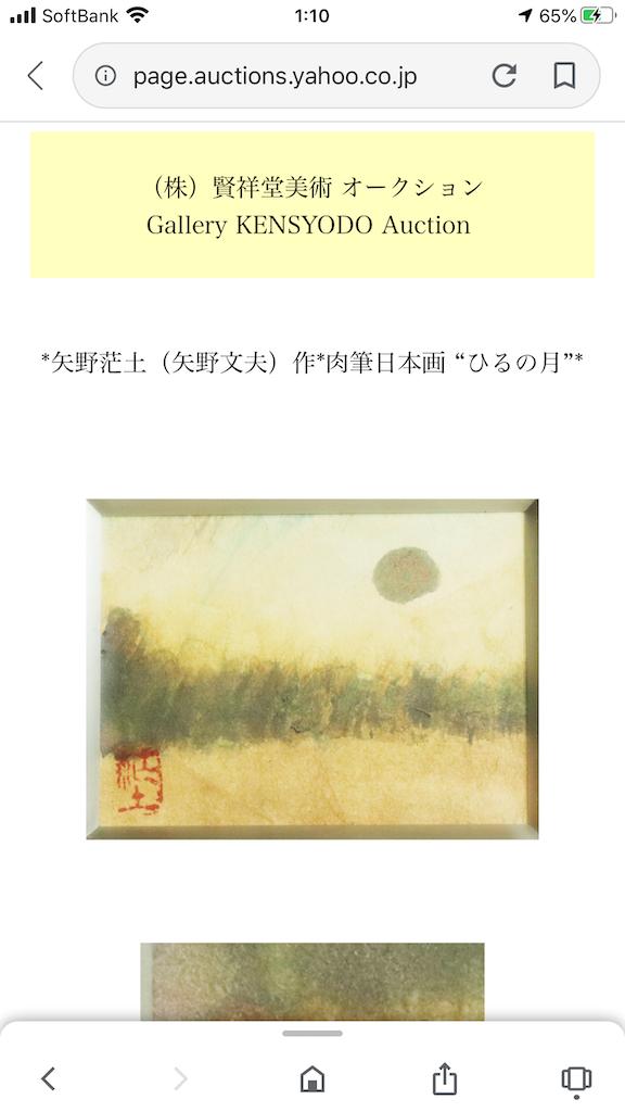 f:id:TokuheiKumagai:20200702013311p:plain