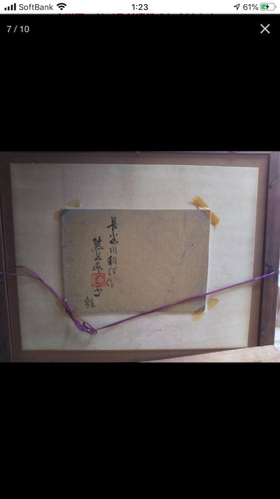 f:id:TokuheiKumagai:20200702013315p:plain