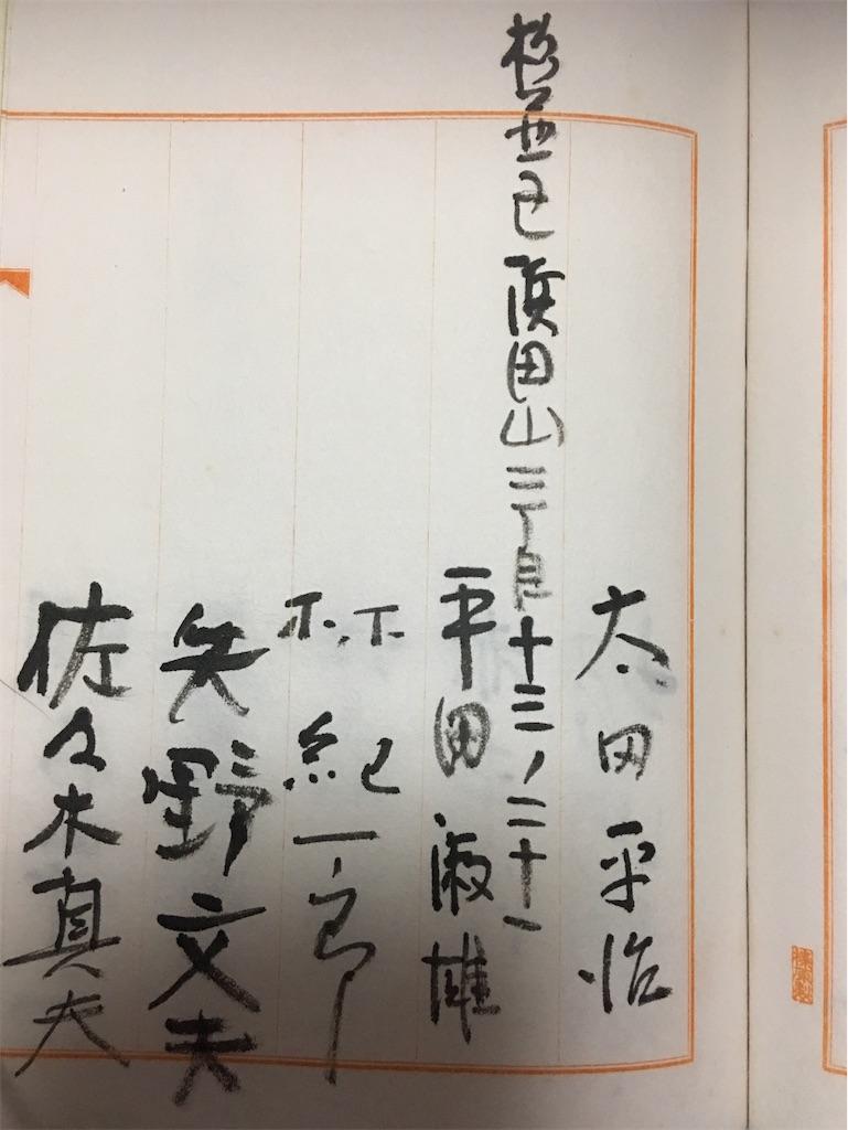 f:id:TokuheiKumagai:20200703183749j:plain