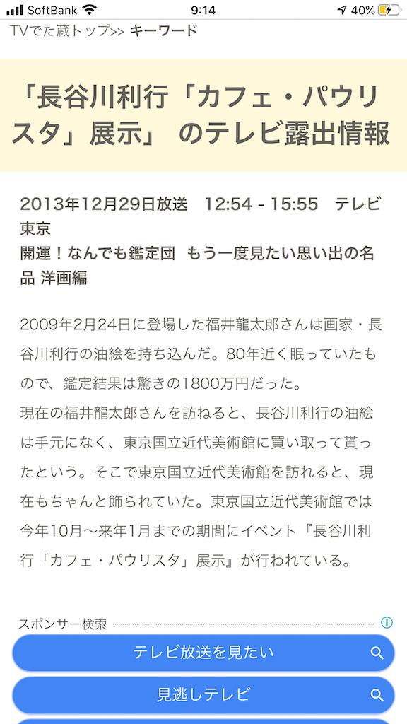 f:id:TokuheiKumagai:20200705132015p:plain