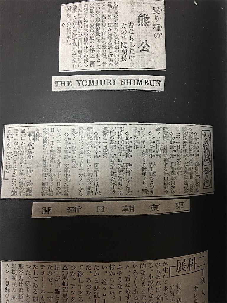 f:id:TokuheiKumagai:20200705132028j:plain
