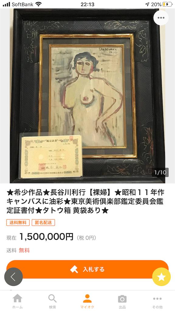 f:id:TokuheiKumagai:20200706151527p:plain