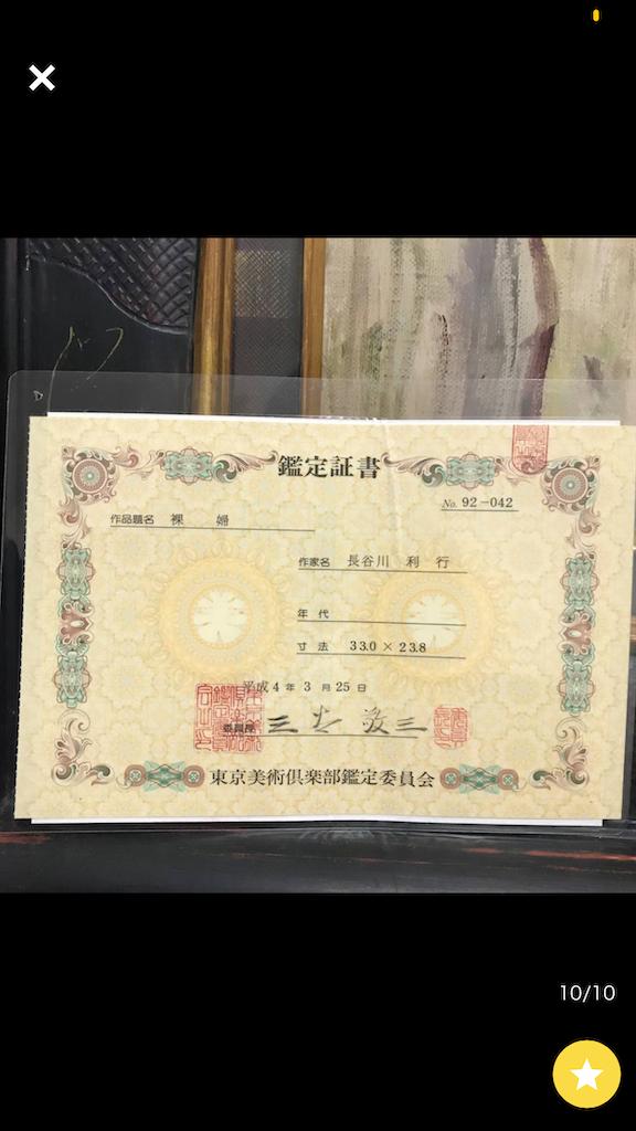 f:id:TokuheiKumagai:20200706151534p:plain