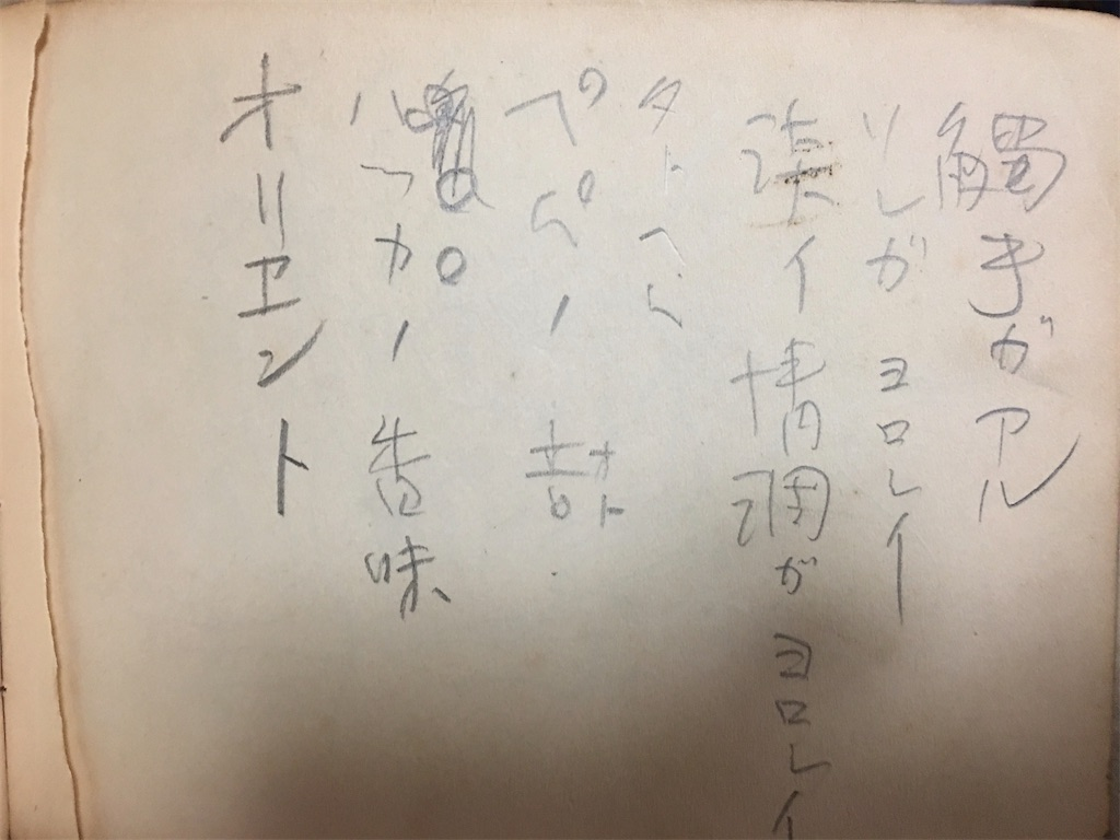 f:id:TokuheiKumagai:20200707215027j:plain