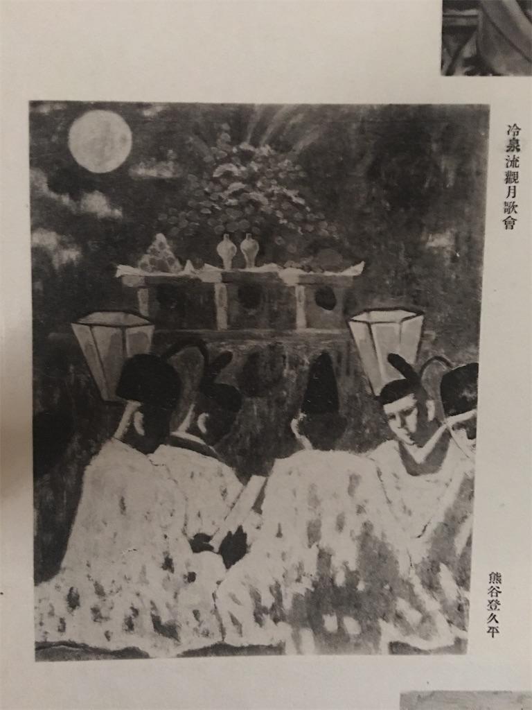 f:id:TokuheiKumagai:20200707221723j:plain