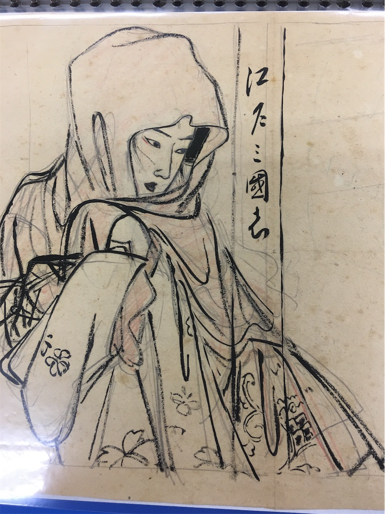 f:id:TokuheiKumagai:20200707221807j:plain