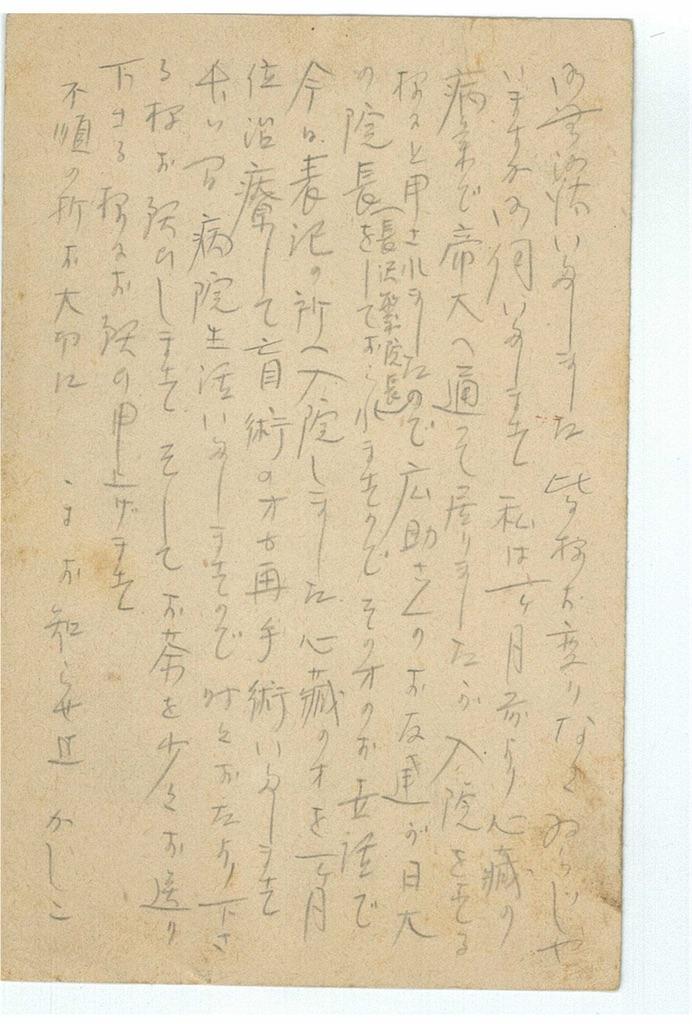 f:id:TokuheiKumagai:20200707221827j:plain