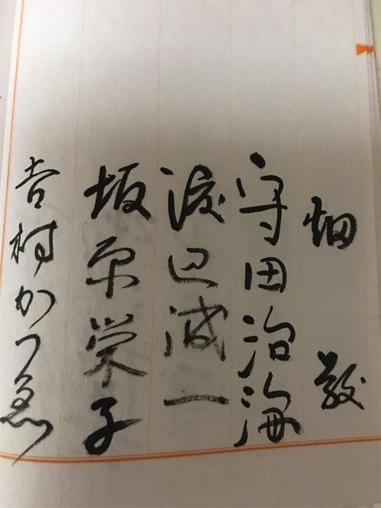 f:id:TokuheiKumagai:20200707222118j:plain