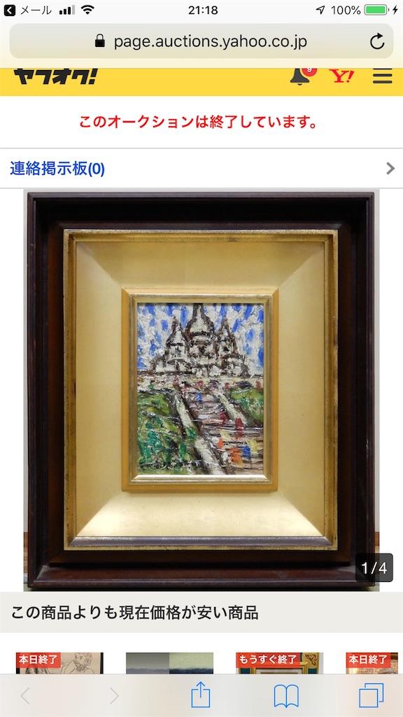 f:id:TokuheiKumagai:20200707222135j:plain