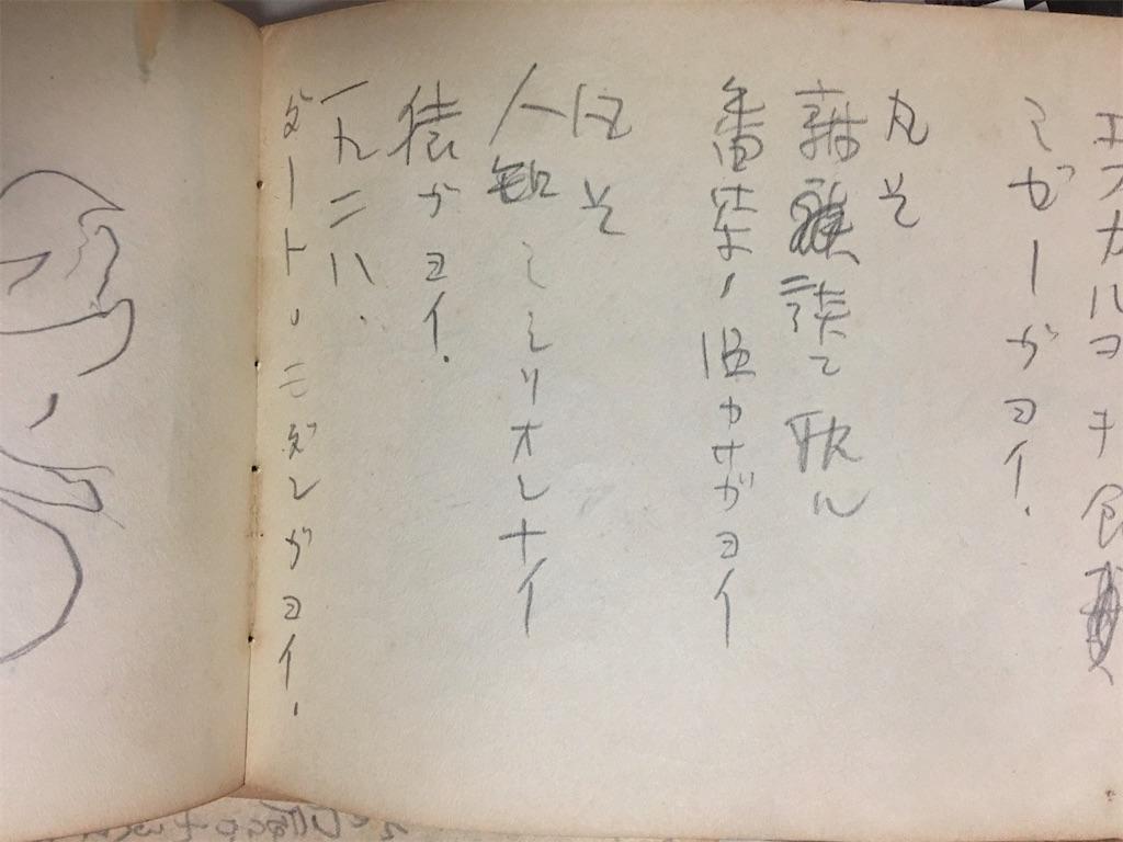 f:id:TokuheiKumagai:20200707222213j:plain