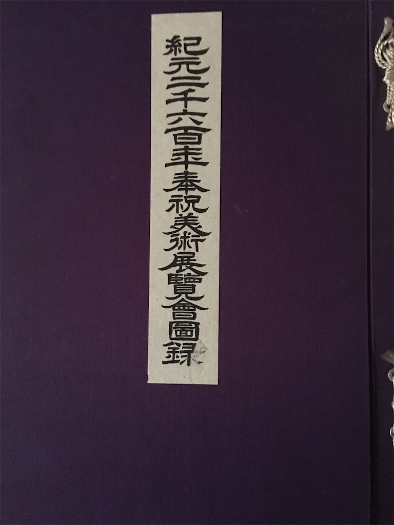 f:id:TokuheiKumagai:20200707222449j:plain