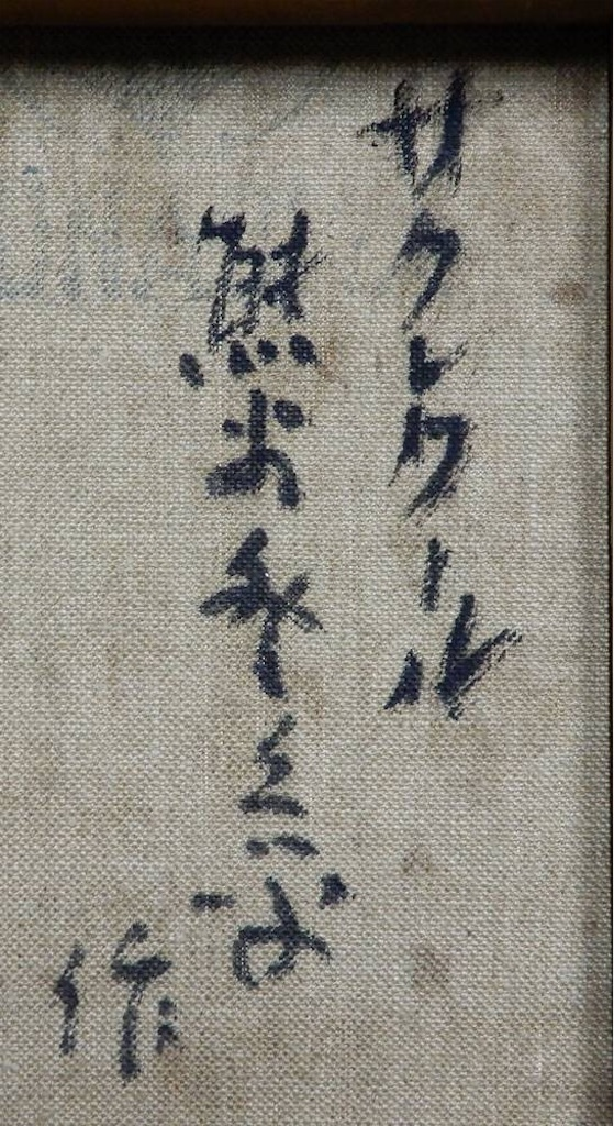 f:id:TokuheiKumagai:20200707222503j:plain