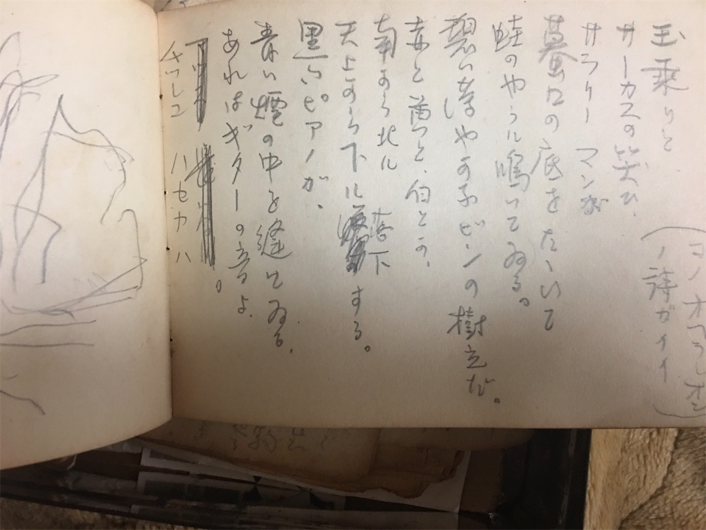 f:id:TokuheiKumagai:20200707222530j:plain