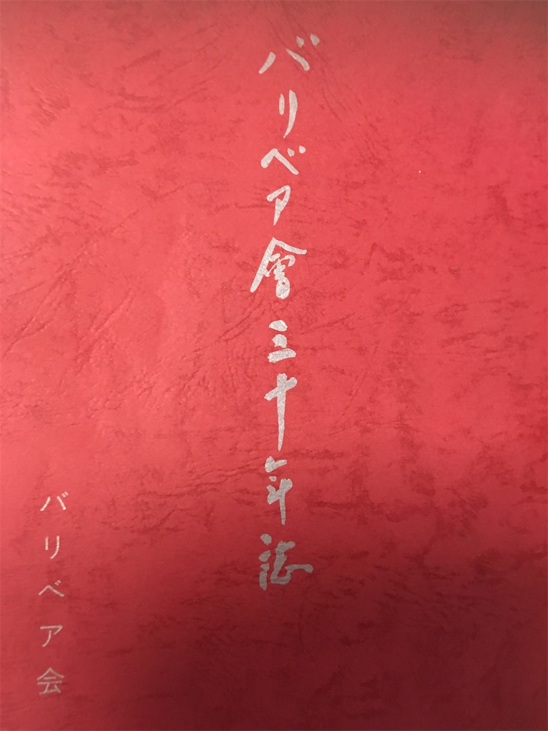 f:id:TokuheiKumagai:20200707222605j:plain